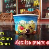 paper cup Alibaba china supplier wholesale 4oz 6oz 8oz 12oz custom printed disposable double ice cream paper cup with lids