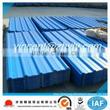 0.7 mm thick aluminum roofing sheet for aluminum alloy 1060 mill finish with PVC film coated