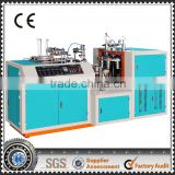 SZB/W Single Side PE Paper Cup Forming Machine(the Sealing System is Heating) paper cup making machine cost
