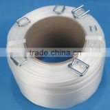 JiaChuang polyester cord strapping of Great tensile strength