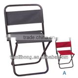 Fishing Folding Chair