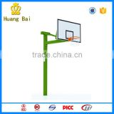 Galvanized Steel Outdoor Sports Basketball Stand For Sale