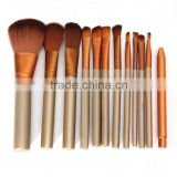 2017 Bonvatt Wholesale cleaner make up cosmetic private label makeup brush set for 12pcs