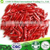 2016 New crop Red Dried Chilli