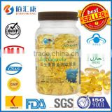 GMP Fish Oil omega 3 EPA DHA Softgel Capsules 1200mg 1000mg/500mg Private Label Supplements Softgel dosage