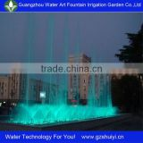 The Georgian rustavi municipal square music water fountain laser water curtain film project