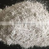 22% Feed grade Monocalcium Phosphate (MCP)With Competitive Price