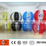Inflatable Body Bumper Ball Inflatable Bumper Ball