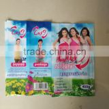 OEM plastic bag washing powder detergent bag