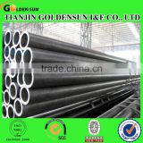Q195 Cold Drawn Precision Seamless Steel Pipe For Construction Material                                                                         Quality Choice