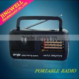 Very Hot Cheap Portable Am Fm Radio With Rechargeable Battery
