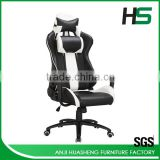 Special Shaped Office Chair Racing Gaming Chair With Optional Accessories And Color For Net Bar Office And Home