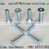 Cross recessed countersunk flat head screw DIN965