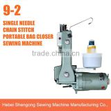 SHENPENG GK9-2 hand held bag sewing machine, hand operated sewing machine, hand stitch sewing machine