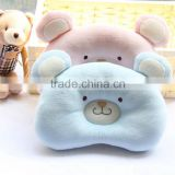 2016 Cute Custom Plush Animal Baby Neck Nursing Pillow