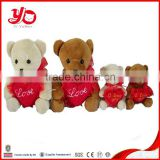 Manufacturer of Youth Olympic Games Mascot, produced soft plush teddy bear with love