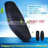 100% polyester motorcycle side thick seat cover air cool mesh waterproof 8mm motorcycle seat cover