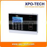 125Khz ID Card Punch Card Machine Price for Time Attendance                                                                         Quality Choice