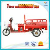 Multi-function electric tricycle cargo bike used in agricultural and commercial