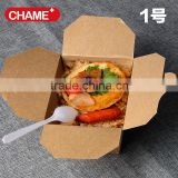 High quality printing paper food box takeaway food packaging box with recyclable material