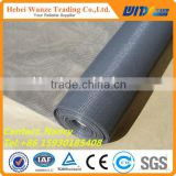 Hot sale Mosquito Nets Fiberglass Window Screen China Supplier(factory)                                                                         Quality Choice