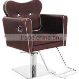 hot seller top grade salon furniture M170