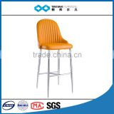TB special style fixed steel bar stool high chair
