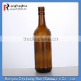 Longrun china supply yellowish brown colored spraying glass bottle for wine wholesale glassware