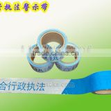 blue white stripe and lettle printed HDPE barricade tape for goverment usage