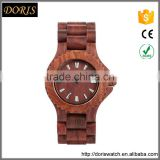 New models from Doris Watch 100% natural wooden watches CUSTOM LOGO Japan movt quartz clocks from ALIBABA