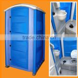 cheap wc portable mobile toilet outdoor . rotomolding hand pumping system toilet operraterd by hand pump ceps