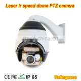 laser outdoor cctv ptz camera with 27X optical zoom and long range ir distance,good camera for night use