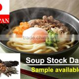 Delicious hot-selling Japanese flavored soup stock dashi powder for wholesale instant noodles