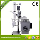 20L Lab Rotary Evaporator with Chiller and Vacuum