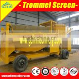 Widely Use Efficient Screen Trommel gold compost screen trommel for sale