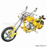 Inquiry about 50cc (TPGS-408)EEC / EPA Chopper
