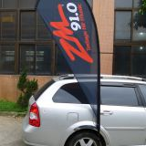 Car flying banner