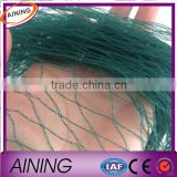 economy anti bird netting/pp plastic bird net/birds control