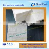 Hot seller medical disposable nonwoven dental gauze                                                                         Quality Choice