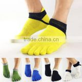 Light color high quality combed cotton running socks with five toes, custom running socks, compression running socks