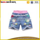 Latest design fashion OEM kids clothes new pattern jeans pants for girls