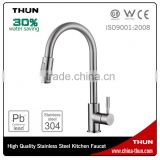 kitchen faucet two spary kitchen faucet/ Pull down & out Kitchen tap /kitchen mixer tap                                                                         Quality Choice