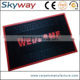 Manufacture custom natural anti slip rubber floor mat                                                                         Quality Choice
