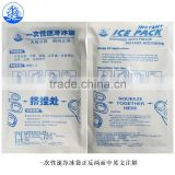 hot selling 160g instant ice pack used to control and reduce blood stasis, swollen and pain caused by minor sprains, bruises