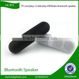 Bluetooth Speakers Portable wireless surround sound speaker,professional speaker bluetooth