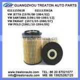 OIL FILTER 021115561B 021115562A FOR VW JETTA 78-84 SANTANA 81-85 PASSAT 73-80 POLO 81-94