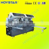 Printing Plastic bottles,Cups and Cylinder Products Silk Screen Printing Machine GW-2A-UV