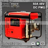 48V small portable dc generator to charge storage battery                                                                         Quality Choice