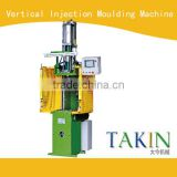 KML-500g PVC high quality vertical plastic injection moulding machine for shoe sole