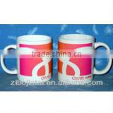 11oz Ceramic Sublimation Coated Heat Transfer Mug for Photo Printing